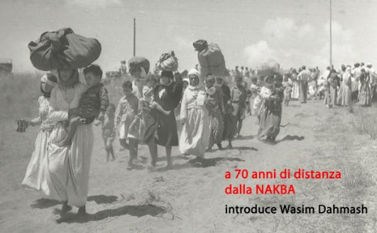 Cineforum Palestina all'AAMOD – 1948: Creation & Catastrophe