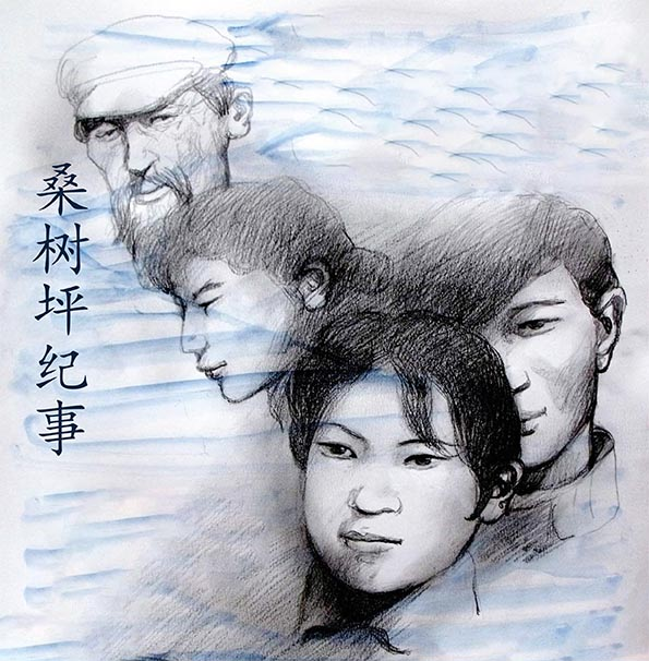 """Al Palladium il teatro cinese con """"Le cronache di Sangshuping """""""