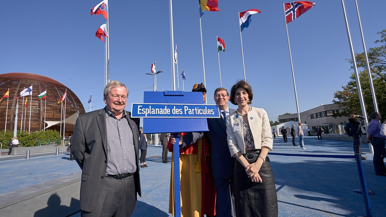 Esplanade des Particules: CERN's new official address