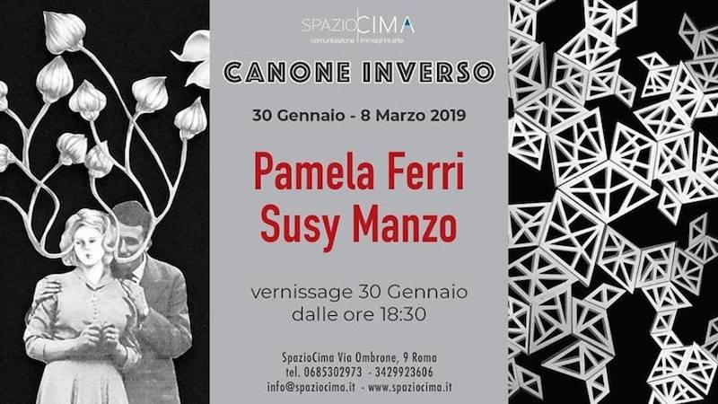 """SpazioCima: dal 30 gennaio il """"Canone inverso"""" di Pamela Ferri e Susy Manzo, tra materia e leggerezza"""