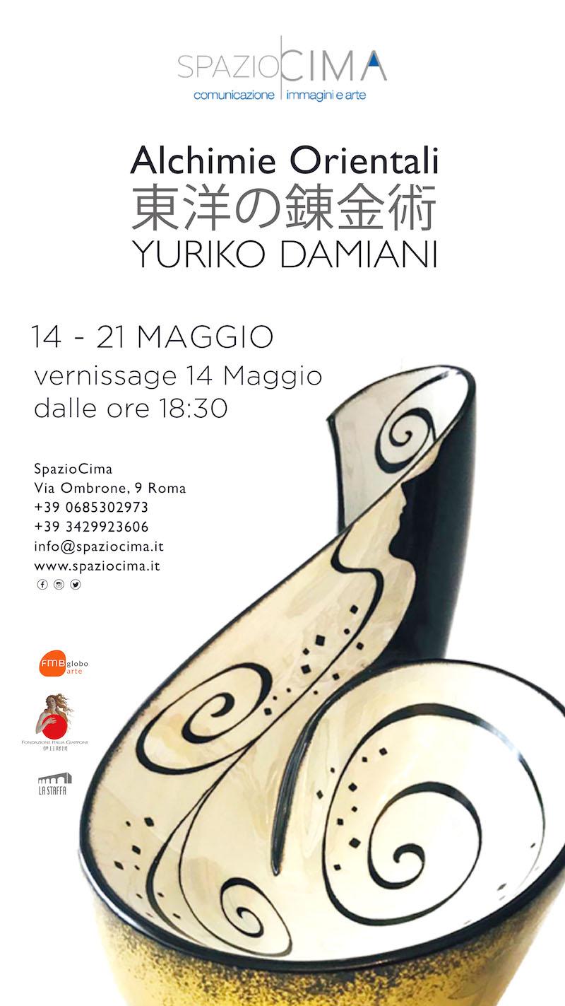 """SpazioCima, ArtGallery: inaugurazione il 14 maggio di """"Alchimie Orientali"""", personale di Yuriko Damiani"""