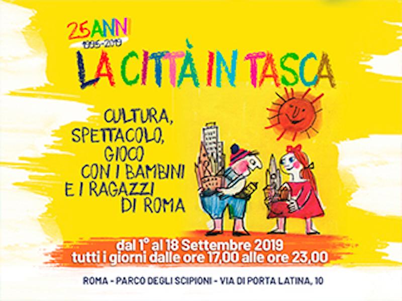 """25  anni de """"La Città in Tasca"""": l'Estate Romana dei ragazzi torna dal 1° al 18 settembre con arte, cultura, spettacolo, teatro e gioco"""