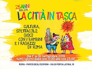 """25 anni de """"La Città in Tasca"""", l'Estate Romana dei bambini e delle loro famiglie: ecco il programma con tutti gli eventi dal 1° al 18 settembre"""