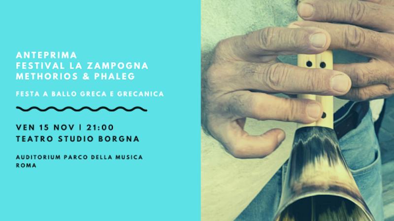 """Anteprima del Festival """"La Zampogna"""" XXVI Edizione all'Auditorium Parco della Musica di Roma"""