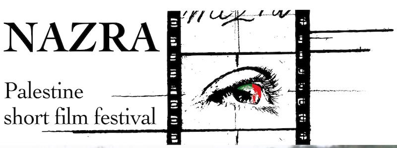 Nazra Palestine Short Film Festival a Roma all'AAMOD-Cineforum Palestina il 24 ottobre dalle 17:30