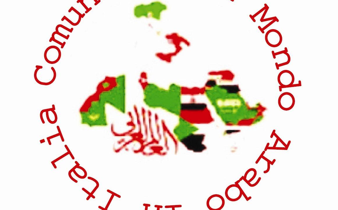 Foad Aodi: Appello al Governo Italiano di ricuperare il suo ruolo, fermare il massacro e intensificare i corridoi umanitari in Libia