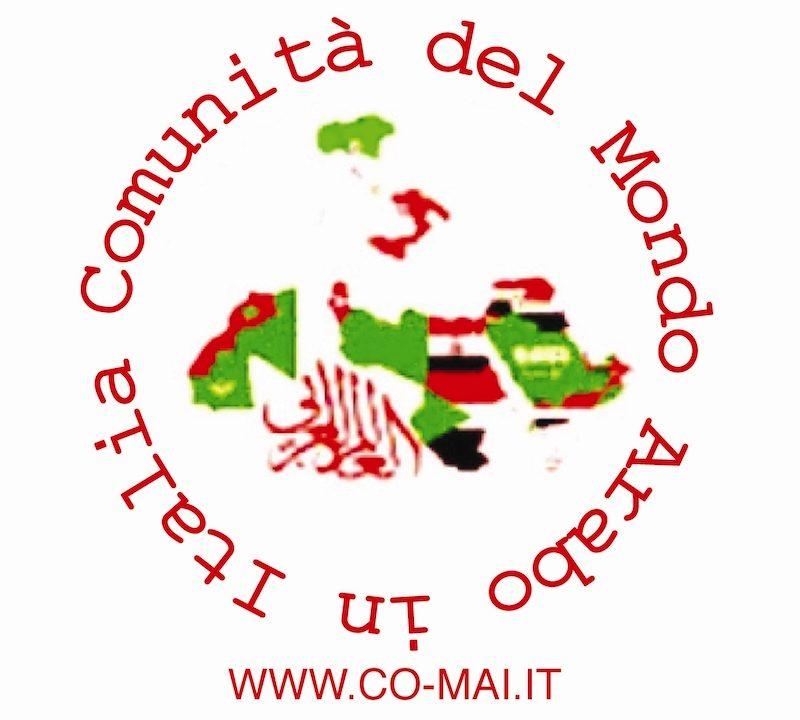 Sanità e integrazione, Amsi e Co-mai: Grazie alla Regione Marche per aver inserito la circoncisione preventiva nel Servizio Sanitario.