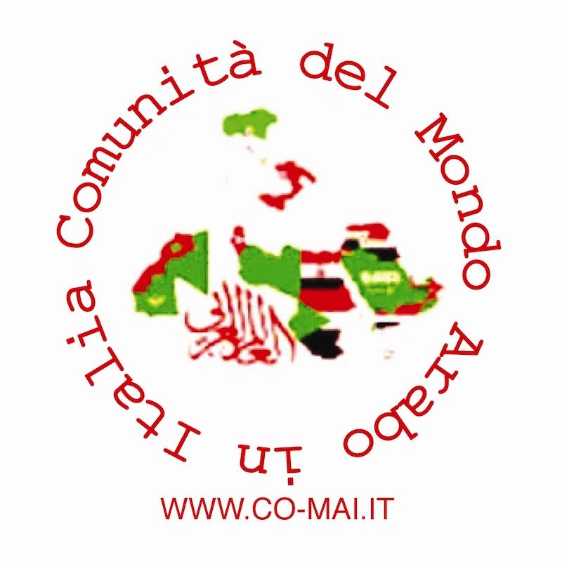 Coronavirus, Co-mai, Amsi e UXU: più di 2000 associazioni e comunità aderiscono e gridano Siamo tutti #PapaFrancesco