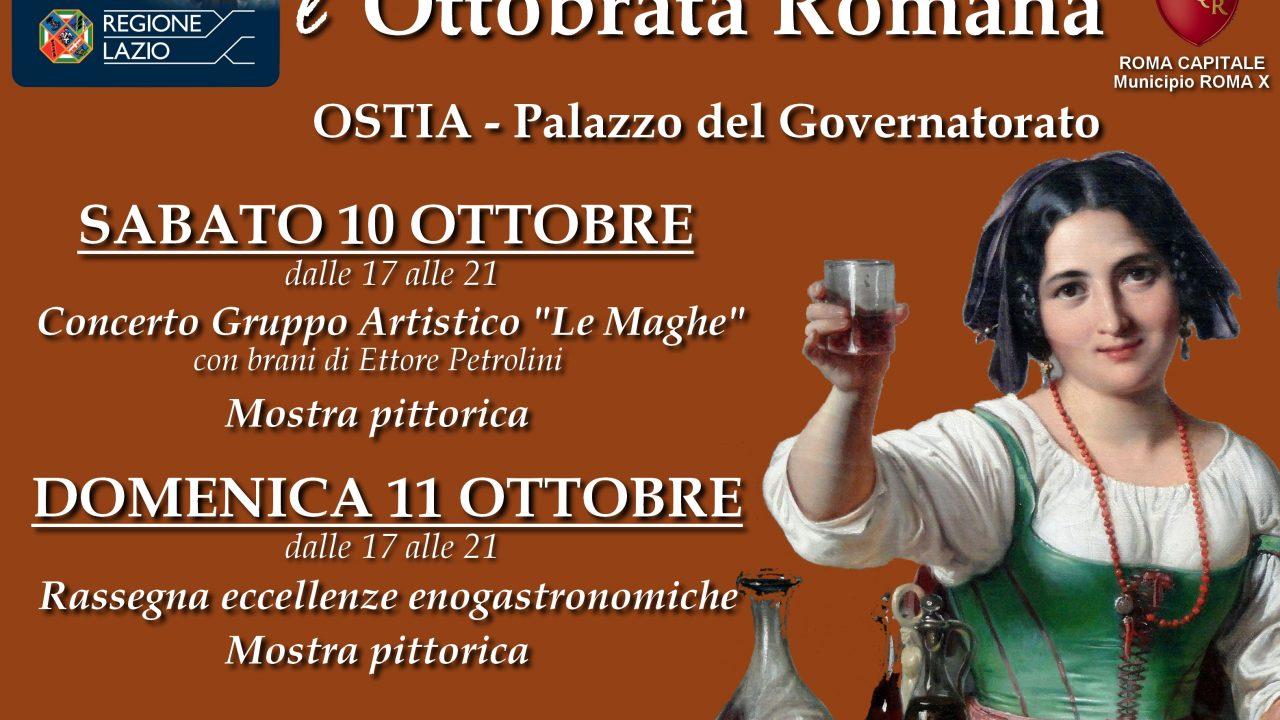 """A Ostia """"C'era 'na vorta … l'Ottobrata Romana"""",  un evento che valorizza le tradizioni, l'arte e le tipicità"""